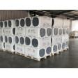 Cotonwool Flex paquet de 12 panneaux  600X1200X50 - R1,35